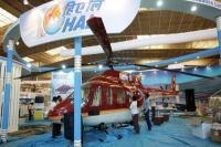 संकट में हिंदुस्तान एयरोनॉटिक्स, कर्मचारियों का वेतन चुकाने के लिए लेना पड़ा 1,000 करोड़ का लोन