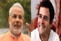 देश में मोदी लहर बरकरार, राहुल गांधी की लोकप्रियता में आई गिरावट