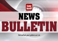 CM जयराम ने जरूरतमंदों के नाम किया अपना जन्मदिन, पढ़िए टॉप 10 न्यूज