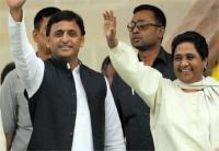 ''SP-BSP लाख गठबंधन कर लें, लेकिन जनता की नजर में रहेंगी भ्रष्ट पार्टियां''