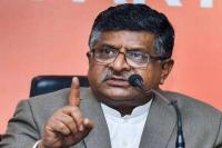 ड्राइविंग लाइसेंस को आधार से लिंक करना अनिवार्य बनाएगी सरकार: रविशंकर प्रसाद