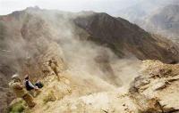 अफगानिस्तान में सोने की खदान धंसने से 30 व्यक्तियों की मौत