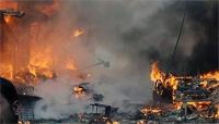 पेशावर में मस्जिद के बाहर कार बम विस्फोट