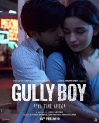 ''गली बॉय'' का नया पोस्टर रिलीज, रणवीर की बाहों में दिखीं आलिया का रोमांटिक अंदाज आया सामने