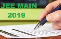 JEE Main 2019: देश भर में 9.65 लाख कैंडीडेट्स हो रहे अपीयर