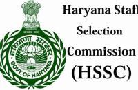 HSSC ने 1007 पदों पर निकाली भर्तियां, ऐसे करें आवेदन