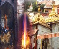 ज्वालामुखी मंदिर न्यास का 18 करोड़ का बजट पारित