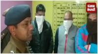 NGO और ट्रस्टियों को लालच देकर करते थे ठगी, 7 ठग गिरफ्तार