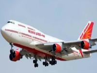 यहां विमान सेवाएं रद्द होने से यात्री परेशान