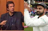 आस्ट्रेलिया को हराने पर पाकिस्तान के PM इमरान ने दी ''विराट सेना'' को बधाई