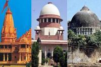 अयोध्या विवाद : 5 सदस्यीय पीठ गठित, कल से होगी सुनवाई