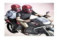 बाइक चोर गिर तार, बाइक बरामद