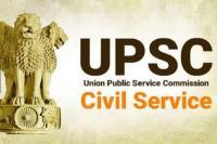 UPSC Civil Service 2018: इंटरव्यू का शेड्यूल जारी, ऐसे करें चैक