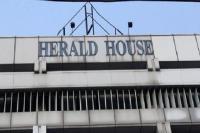 दिल्ली HC नेशनल हेराल्ड मामले में 15 जनवरी को करेगा सुनवाई