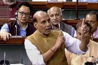 नागरिकता विधेयक केवल असम के लिए नहीं, पूरे देश के लिए: राजनाथ