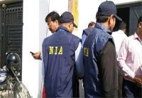 अमरोहा में NIA और यूपी एटीएस संदिग्धों के ठिकानों पर कर रही हैं छापेमारी