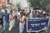 असम में नागरिकता विधेयक के खिलाफ प्रदर्शन