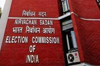 आम चुनाव से पहले सात राजनीतिक पार्टियों ने मारी एंट्री, चुनाव आयोग से मांगी मान्यता