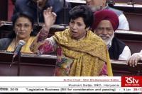 सवर्ण आरक्षण पर जुडिशियल स्क्रूटनी पर क्या जवाब देगी मोदी सरकार: सैलजा