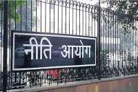डेटा संरक्षण को लेकर भारत को मध्य मार्ग अपनाने की जरूरत : नीति आयोग