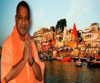 वाराणसी: गीत रामायण का उद्घाटन करेंगे राज्यपाल राम नाईक, CM योगी भी रहेंगे मौजूद
