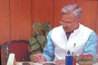 आज से 4 दिवसीय दिल्ली दौरे पर CM रावत, BJP की राष्ट्रीय कार्यकारिणी की बैठक में होंगे शामिल