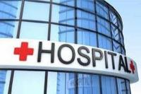 बीके अस्पताल में अस्थमा की जांच को तरसे मरीज!