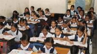 342 निजी स्कूल छात्रों को पाठ्यक्रम सामग्री नहीं दी गई