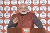 गठबंधन पर बोले PM मोदी- भाजपा ने अपने दम पर जीत की हासिल