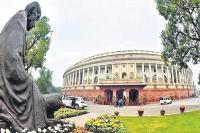 संसद का शीतकालीन सत्र का खत्म, राष्ट्रपतिकोविंद ने किया सत्रावसान