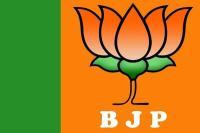 BJP का पन्ना सम्मेलन हमीरपुर से ऊना शिफ्ट, जानिए क्या है वजह