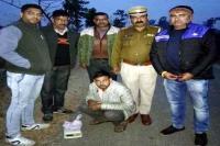 ऊना में चम्बा का युवक 225 ग्राम चरस के साथ गिरफ्तार