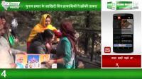 देखिए हिमाचल की 10 बड़ी खबरें ||Himachal Express||