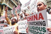 चीन में इस्लाम को 'चीनी समाजवाद' का रूप देने की तैयारी