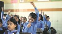 सरकारी स्कूलों के विद्यार्थी बनेंगे स्मार्टअंग्रेजी माध्यम से पढ़ाई करेंगे बच्चे