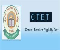 CTET EXAM 2019 की डेट घोषित, जानें कब है एग्जाम