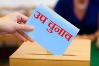 जींद उपचुनाव लड़ने के लिए कुल उम्मीदवारों ने दाखिल किया 42 नामांकन पत्र
