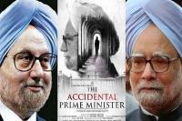 ''The Accidental Prime Minister'' आज हुई रिलीज, इंदौर में हंगामे के बाद BJYM और पुलिस में झड़प