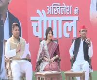नाम बदलने का काम कर रही BJP, उनका धोखा बोलता है: अखिलेश यादव