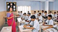टीचर्स के पदों पर भर्ती, लाखों में होगी सैलरी