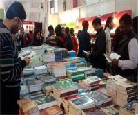 World Book Fair: जगह की कमी की वजह से पुस्तक प्रेमियों को हो रही परेशानी