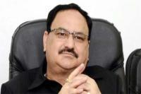 केंद्रीय मंत्री JP Nadda बिलासपुर में मनाएंगे लोहड़ी व मकर संक्रांति का पर्व