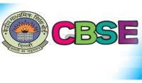 CBSE: 12वीं की बोर्ड डेटशीट में बदलाव, जानें क्या हुआ है अपडेट
