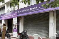 कर्नाटक बैंक का मुनाफा 61 प्रतिशत बढ़ा