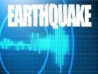 भूकंप के झटके से कांपा चंबा, लोगों में दहशत
