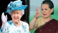 सोनिया गांधी को ब्रिटेन क्वीन से अमीर बताने वाली पोस्ट का सच आया सामने