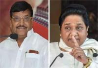 मायावाती के बयान पर प्रसपा का पलटवार- सभी को पता है कौन सी पार्टी में बेचे जाते हैं टिकट