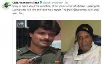 कौल की मदद के लिए पंजाब सरकार ने बढ़ाए हाथ, भेजा 5 लाख का चैक