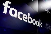 फेक पोस्ट्स पर लगाम कसने के लिए Facebook ने शुरू किया फैक्ट चेकिंग प्रोग्राम