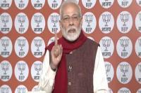 गठबंधन पर PM मोदी का तंज, कहा- BJP को लेकर भ्रमित हैं विपक्ष के मित्र
